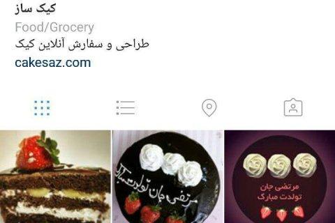 نمای یک صفحه اینستاگرام تجاری